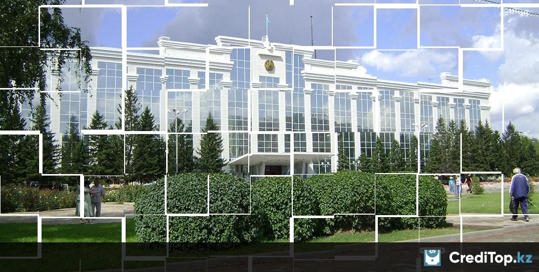Кредит в Павлодаре